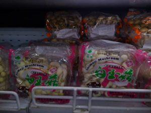 Jamur Shimeji ini Diimpor Dari Cina dan Bukan Jepang