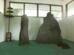 Prasasti Batu Tulis : Peninggalan Kerajaan Pajajaran Penguasa Tanah Sunda