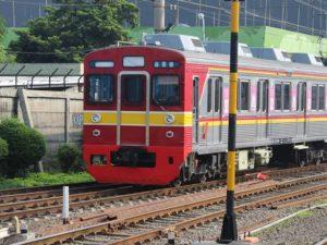 Cara Menuju Tangerang Dari Depok Dengan Commuter Line
