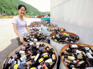 Kota Kamikatsu : Menuju Kota Bebas Sampah