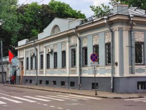 Rumah Beria – Rumah Berhantu di Moskow
