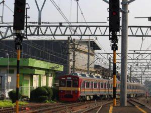 Cara Menuju Serpong Dari Depok Menggunakan Commuter Line