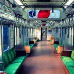 Cara Menuju Depok dari Bekasi Menggunakan Commuter Line